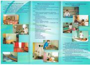 Санаторно-курортное лечение на юге Казахстана