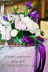 Свадебные аксессуары,  пригласительные,  букеты,  бонбоньерки