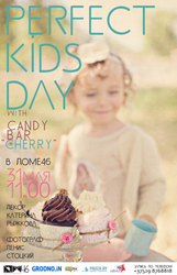 Perfect kids day в Гродно