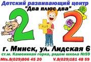 Летний,  дневной лагерь  для детей от 7 до 12 лет.