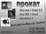 Прокат XBOX 360,  XBOX ONE,  PlayStation 4