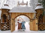 Резиденция Деда Мороза в Беловежской Пуще!